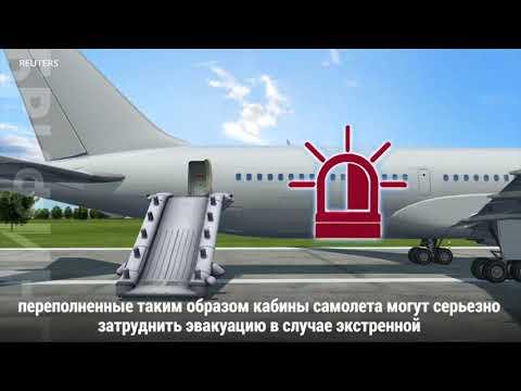 Размер пассажирских мест в самолете увеличат