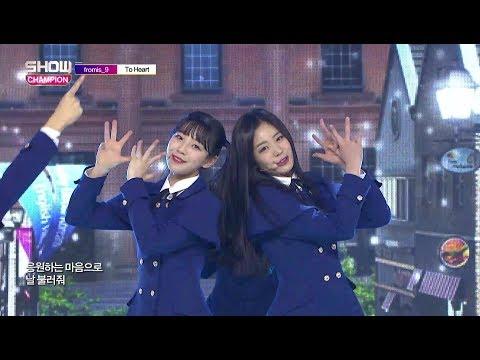 Show Champion EP.258 Fromis_9 - To Heart [프로미스나인 - 투 하트]
