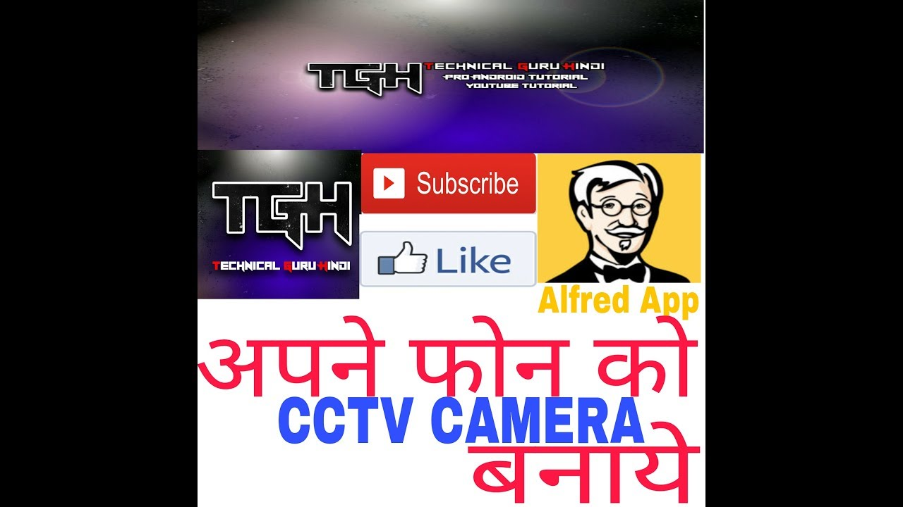 Alfred cctv camera mobile phone || Home security camera || New app cctv  camera