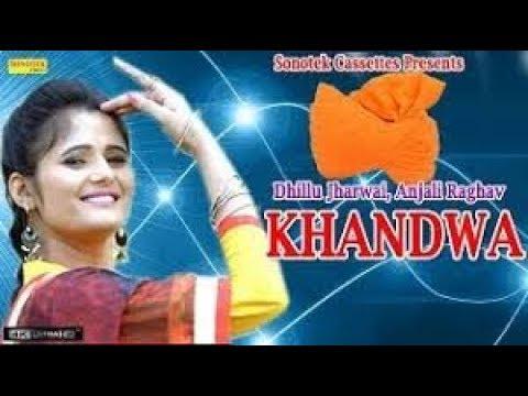 Khandwa  Anjali Raghav   New Haryanvi  Song Dancing Fever