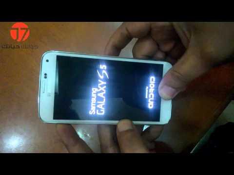 إعادة ضبط المصنع لسامسونج جالاكسي إس 5 Factory reset Samsung Galaxy