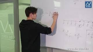 4 класс, 33 урок, Смешанные числа