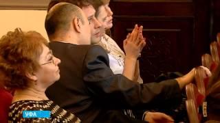 В Уфе состоялась итоговая коллегия Верховного суда Башкортостана(Информационный сайт ГТРК