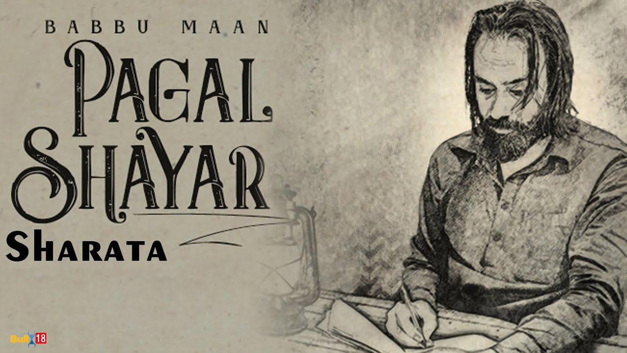 Babbu Maan - Sharata Audio (TEASER) 2019 | PAGAL SHAYAR | Full Album Coming  Soon