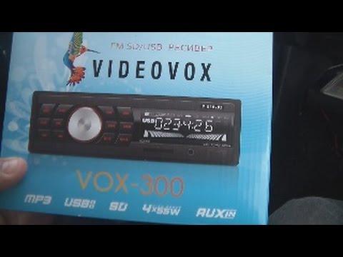 магнитола Videovox Vox-300 из Мвидео. установка, обзор и стоит ли покупать? + самодельная антенна.