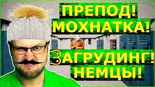 СКРИМЕРНО-СМЕШНЫЕ МОМЕНТЫ С KUPLINOV PLAY [Viktor Strobovski, The Other Side Of The Screen]