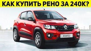 видео Новый Renault Sandero появится в России 4 сентября