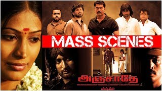 Anjathae Mass Scenes |  tamil movies | Mass Scenes | Latest Movie | Tamil Full Movie