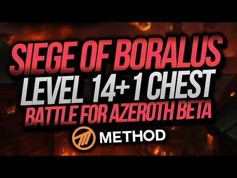 LVL 14 + 1 Siege of Boralus Mythic+ (Battle for Azeroth Beta) | Method