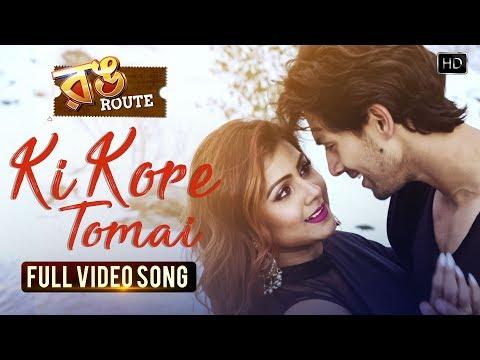 Ki Kore Tomai | Wrong Route | Shaan | Gopika | Rahul | Prity | Dev Sen | SVF Music