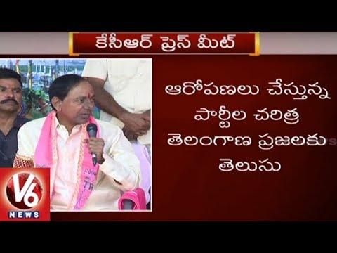 KCR Fires On Congress Party Manifesto | Press Meet On TS Assembly Dissolution | V6 News