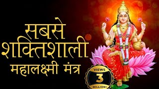 The Most Powerful Mahalaxmi Mantra To Remove Negative Energy | Get Rich Happy & Healthy