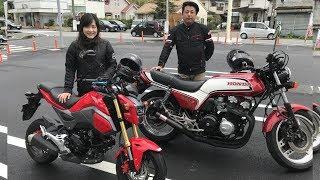 【大人気バイク】グロムに女の子が乗ってみたらどんな感じなのか参考動画【HONDA GROM125】
