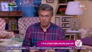 السفيرة عزيزة - د. خالد منتصر