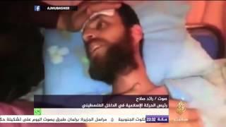 شاهد: رائد صلاح يضرب عن الطعام تضامنا مع القيق