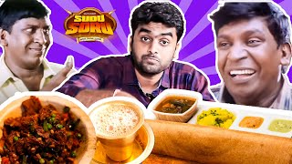Sudu Soru | Balaajee Bhavan Food Review | Breakfast