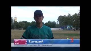 Чемпионат Украины по бейсболу