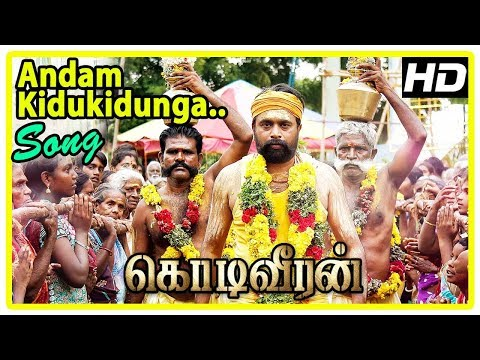 Kodi Veeran Movie Scenes | Andam Kidukidunga Song | Sasikumar is arrested | Tamil Movie Scenes