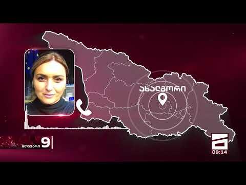 about Georgian  occupied territory - Tskhinvali