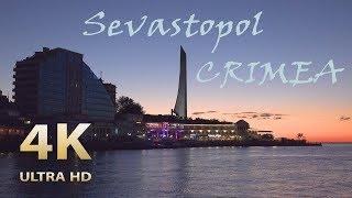 Севастополь. Крым ~ Sevastopol. Amazing Crimea. Сity and Nature relaxation film 4K UHD