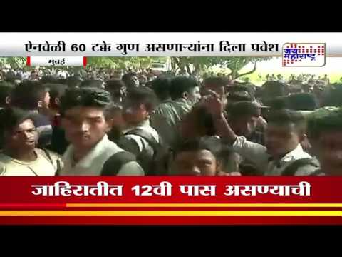 Mumbai: Stampede During Naval Exam In Malad, Many Injured