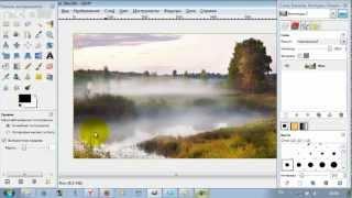 Уроки GIMP, 3 урок, добавляем дождь