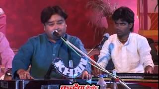 Prem Ke Pale Prabhu Ko Niyam Badalte Dekha - Hindi Bhajan - Pawan Tiwari