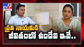 Minister KTR Interview With Anchor Suma - TV9