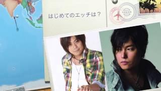 森久保祥太郎さんと浪川大輔さんの初体験トークです♪ なかなか聞けない...