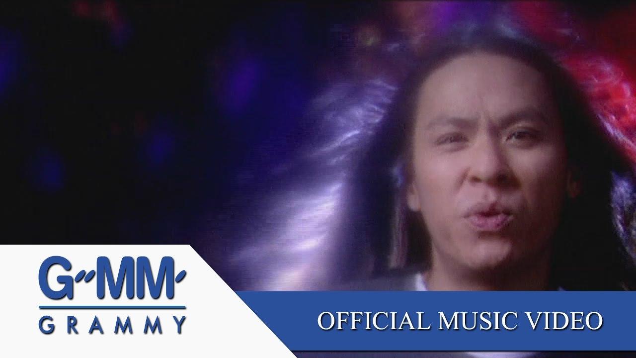 เรื่องขี้หมา - Y NOT 7 【OFFICIAL MV】