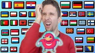 How To Say quot;DO YOU KNOW DA WAE?quot; In 36 Different Languages