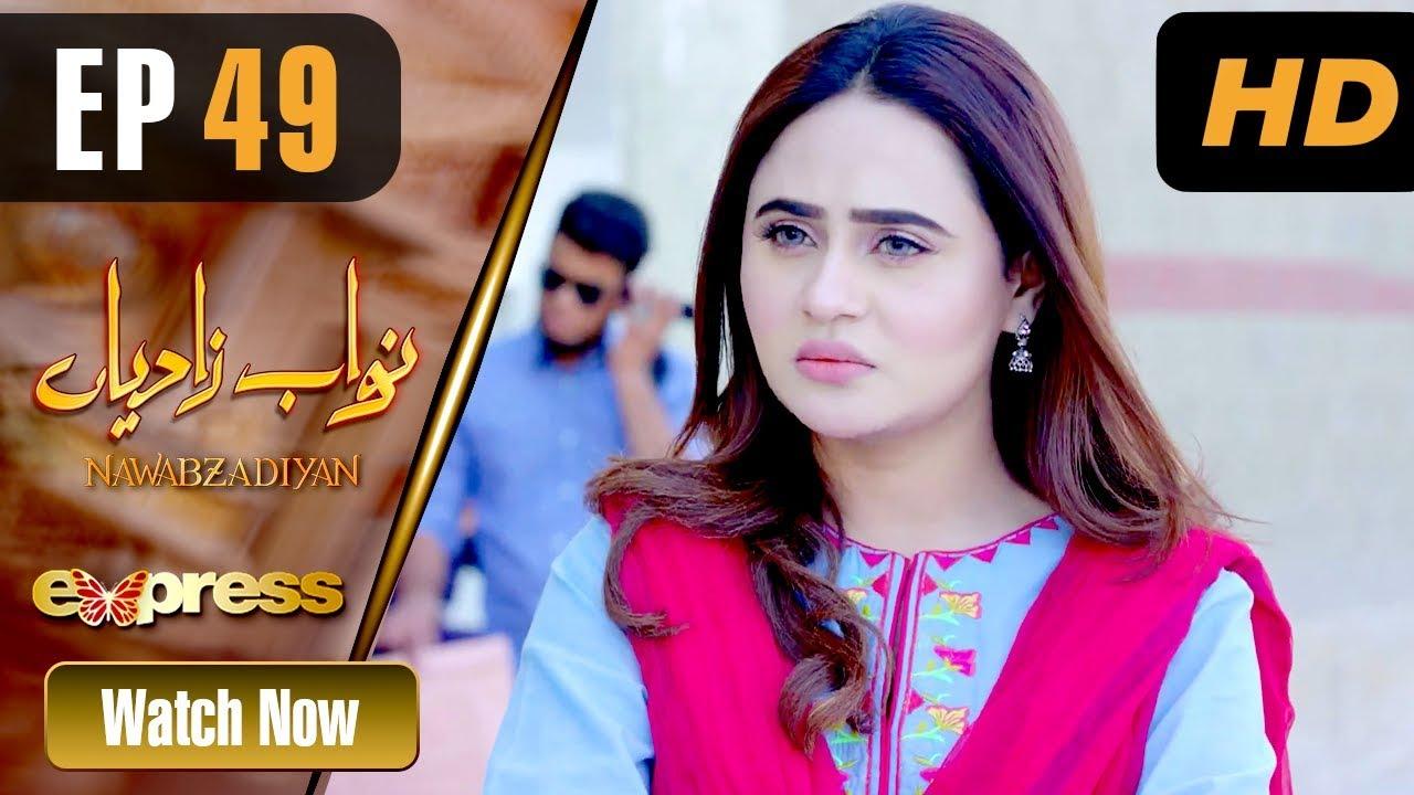 Nawabzadiyan - Episode 49 Express TV May 28