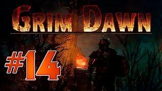 Grim Dawn #14 - 2 Акт. Приключения продолжаются!