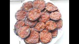 Жареные баклажаны с острым соусом Огонек