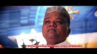 Yesayya Ma Intiki Rava latest christian songs 2017 official || Guntur Raja || Fr.P.Thomas