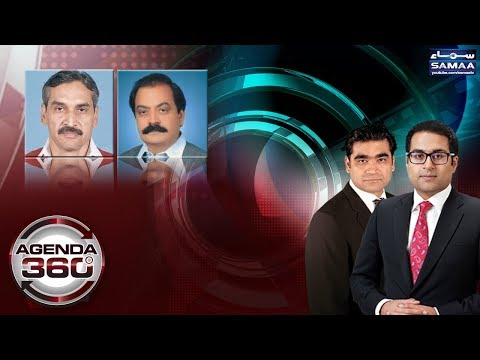 Agenda 360 - SAMAA TV - 14 April 2018