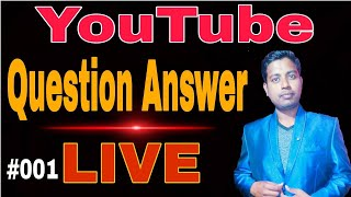 Live Question Answer, Business ki Bate, Information The New Business, Hindi