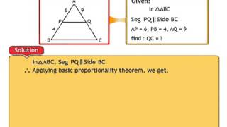 E-Class Education- 10th standard geometry chapter 1 ssc