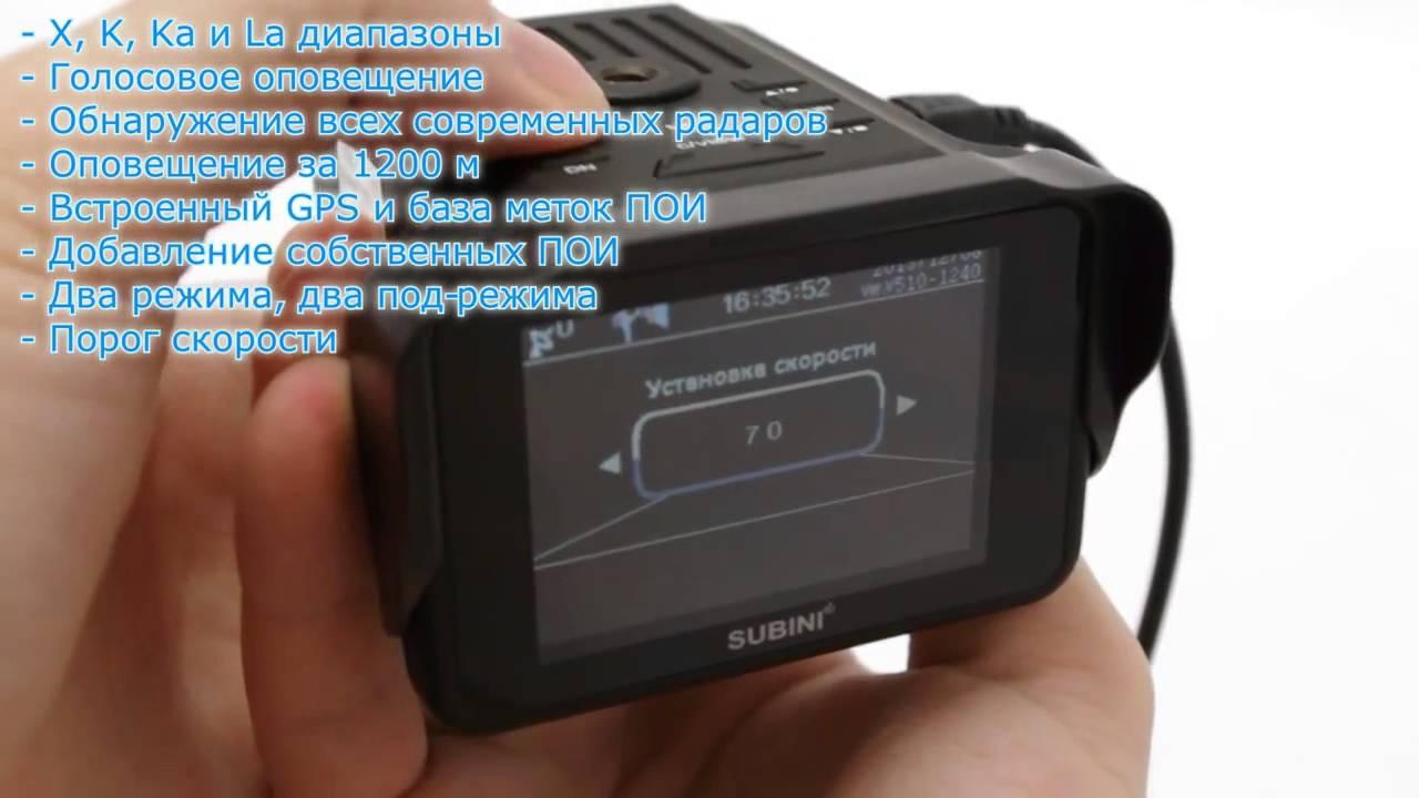 инструкция к видеорегистратору субини