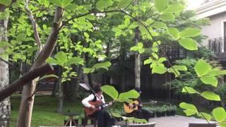 旧軽井沢ホテルにて カバー曲「青春の輝き」 ABE−KOBA(アベコバ) アベコ...