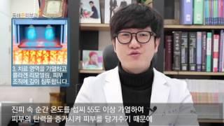 동래준피부과 김승희 원장의 아르보떼 리프팅