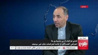 NIMA ROOZ: Herat Residents Question Lack of Action