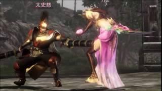 Dynasty warriors 7 Diao chan ryona | Diao chan ryona