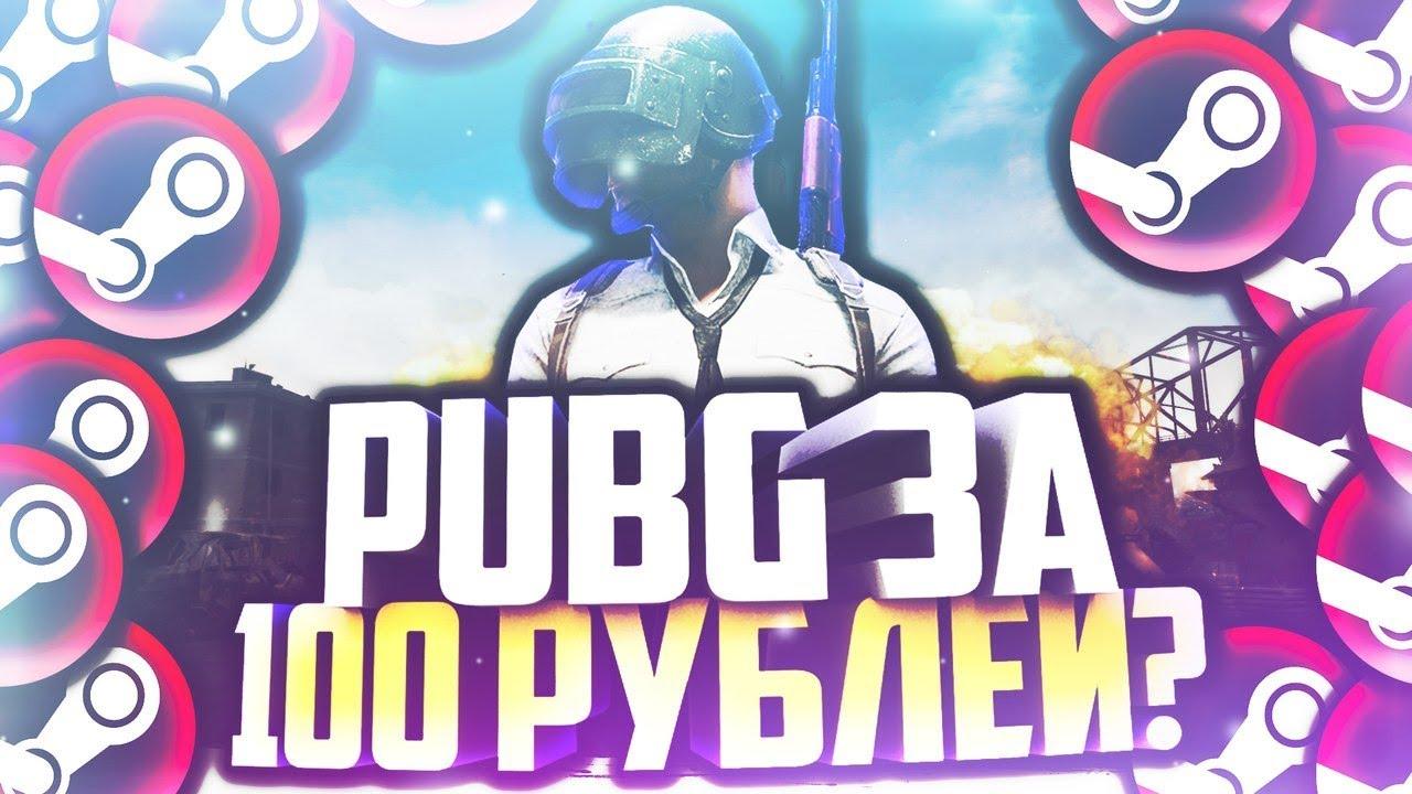 Как купить GTA 5 Online (лицензия) по сети! Купить за 299 рублей .