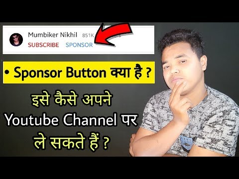 How to make a youtube channel 2018