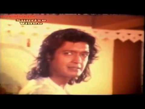 Nepali Movie – Gaule