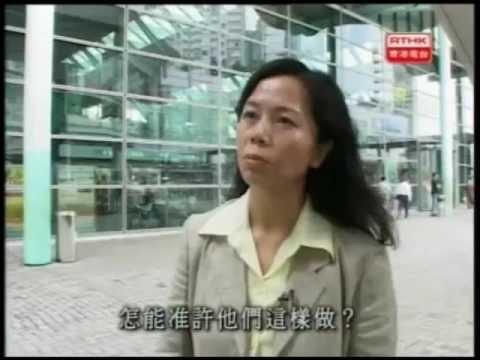 鏗鏘集 - 車廂無淨土(2006)