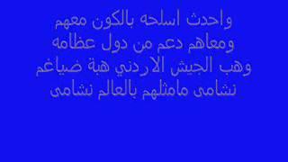 قصيدة معركة الكرامة للشاعر العالمي غسان ابو سرور