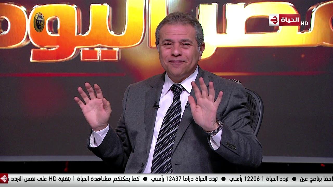 مصر اليوم - توفيق عكاشة: العرب كانوا يستخدمون إمكانيتهم البشرية الكبيرة بعكس اليوم