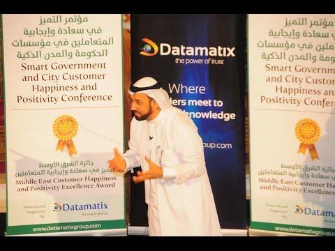 Customer Happiness Vs Customer Satisfaction - Dr. Ahmad Tahlak